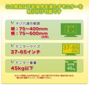 壁掛けテレビ金具 金物 TVセッターチルト1 Mサイズ|kabekake-shop|17