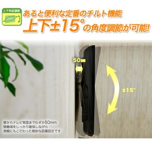 壁掛けテレビ金具 金物 TVセッターチルト1 Mサイズ|kabekake-shop|05