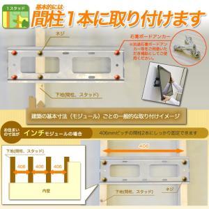 壁掛けテレビ金具 金物 TVセッターチルト1 Mサイズ|kabekake-shop|08