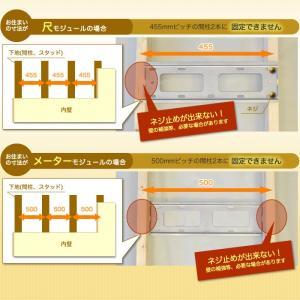 壁掛けテレビ金具 金物 TVセッターチルト1 Mサイズ|kabekake-shop|09
