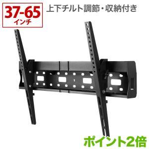 壁掛けテレビ金具 金物 TVセッターチルト RK100 Mサイズ|kabekake-shop