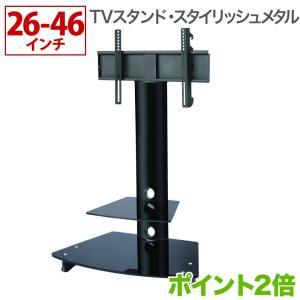 壁寄せテレビ台 壁掛けスタンド TVタワースタンド GP103 Sサイズ|kabekake-shop