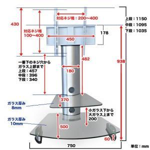 壁寄せテレビ台 壁掛けスタンド TVタワースタンド GP103 Sサイズ|kabekake-shop|03