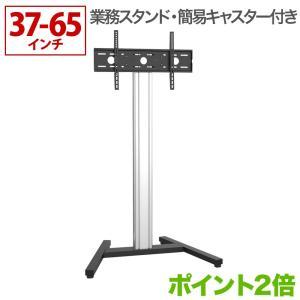 業務用テレビスタンド TVタワースタンド IM601 Mサイズ|kabekake-shop