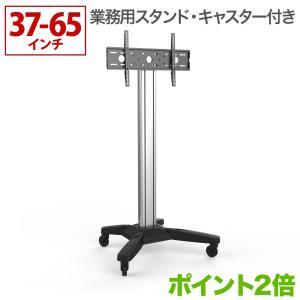 業務用テレビスタンド TVタワースタンドMV601 キャスター付き|kabekake-shop
