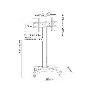 業務用テレビスタンド TVタワースタンドMV601 キャスター付き|kabekake-shop|03