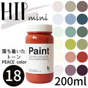 """ペンキ 水性ペンキ 水性塗料 Hip Paint mini """"PEACE""""パステルカラー ペイント ..."""