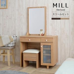 ドレッサー(80cm幅) ダークナチュラル/ブラウン MILL(ミル)