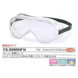 山本光学?は創業以来100年にわたる光をコントロールするコア技術を基にレーザ光遮光眼鏡などの産業用安...