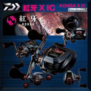 ※ダイワ 紅牙 X IC DAIWA KOHGA X IC 4550133020933 2019Debut タイラバ ICカウンター|kabu-kazumi