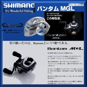 シマノ 18 バンタム MGL LEFT 4969363038548 SHIMANO BANTAM MGL|kabu-kazumi|02