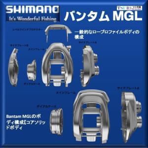シマノ 18 バンタム MGL LEFT 4969363038548 SHIMANO BANTAM MGL|kabu-kazumi|03
