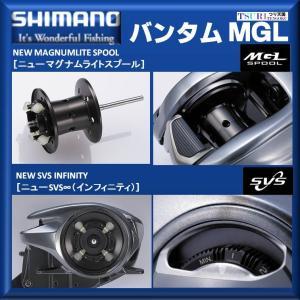 シマノ 18 バンタム MGL LEFT 4969363038548 SHIMANO BANTAM MGL|kabu-kazumi|04