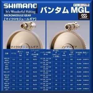 シマノ 18 バンタム MGL LEFT 4969363038548 SHIMANO BANTAM MGL|kabu-kazumi|05