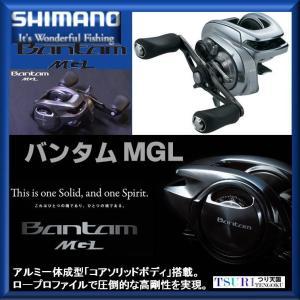 シマノ 18 バンタム MGL  XG LEFT 4969363038609 SHIMANO BANTAM MGL|kabu-kazumi