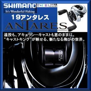シマノ 19 アンタレス HG RIGHT 4969363039842 19 SHIMANO ANTARES HG RIGHT|kabu-kazumi