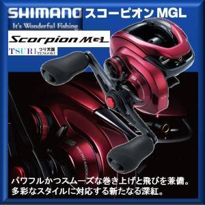 シマノ 19 スコーピオン MGL 150 RIGHT 4969363040312 Scorpion MGL SHIMANO   2019Debut|kabu-kazumi