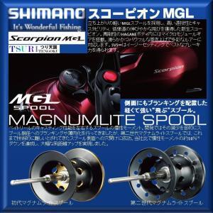 シマノ 19 スコーピオン MGL 150 RIGHT 4969363040312 Scorpion MGL SHIMANO   2019Debut|kabu-kazumi|02