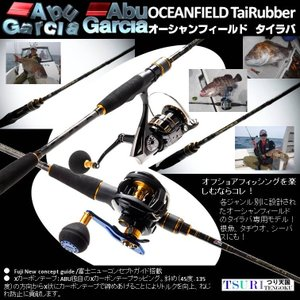 ※アブガルシャ  AbuGarcia OCEANFIELD TaiRubber オーシャンフィールド タイラバ OFTC-672LT-80 036282055414  AbuGarcia kabu-kazumi