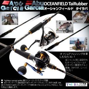 ※アブガルシャ  AbuGarcia OCEANFIELD TaiRubber オーシャンフィールド タイラバ OFTC-672MLT-120 036282055421  AbuGarcia kabu-kazumi