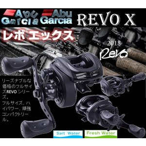 ※アブガルシャ レボ エックス REVO X-L左 AbuGarcia REVO X 036282064690|kabu-kazumi