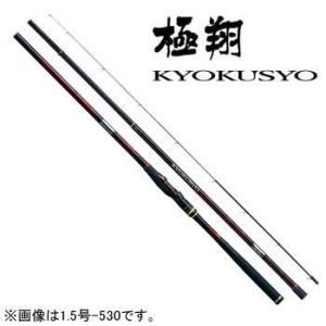 シマノ(SHIMANO) 極翔 1.5−500...