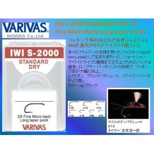※バリバス IWIS-2000#16 バリューパック100本 STANDARDDRY2XFineMicrobarbLongtaperpoint  VARIVAS  4513498065469|kabu-kazumi