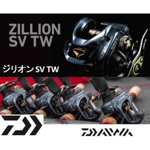 ダイワ ジリオン SV TW 1016SV-HL DAIWA ZILLION SV TW  4960652954617|kabu-kazumi
