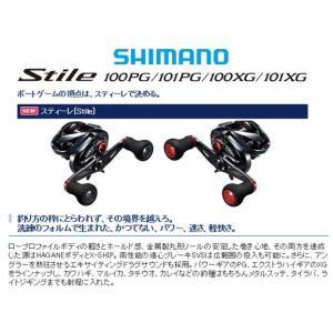 シマノスティーレ 101PG  SHIMANO stile 4969363035257|kabu-kazumi|02