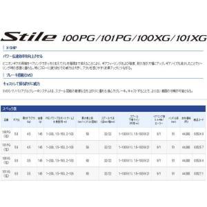 シマノスティーレ 101PG  SHIMANO stile 4969363035257|kabu-kazumi|03