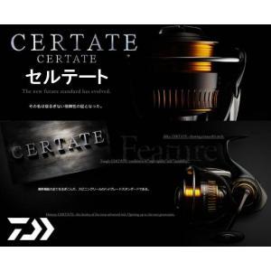 ダイワ 16セルテート HD3500H DAIWA CERTATE 2016 4960652045940|kabu-kazumi