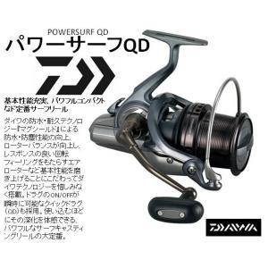 ※ダイワ パワーサーフQD 6000QD DAIWA POWERSURF QD 4960652035781|kabu-kazumi