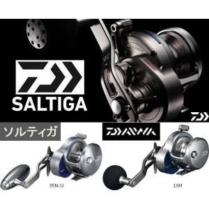 ※ダイワ ソルティガ 10HL 左 DAIWA SALTIGA 4960652998598|kabu-kazumi