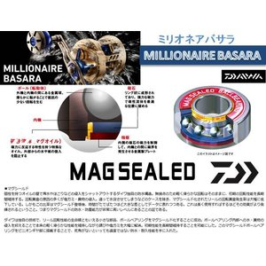 ※ダイワ ミリオネア バサラ 100H MILLIONAIRE BASARA 4960652024266|kabu-kazumi|04