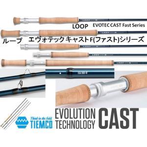 ※ティムコ ループ エヴォテック キャスト F(ファスト)シリーズ ループ EVOTEC CAST 590‐4F Fast Series 4930843972867 kabu-kazumi