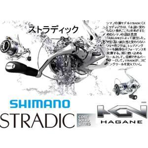 シマノ  ストラディック 4000HGM 4969363034168  SHIMANO STRADIC|kabu-kazumi