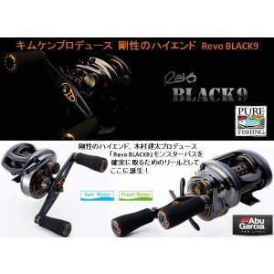 ※アブガルシャ レボ ブラック9-L Abu Garcia  BLACK9-L 036282312500|kabu-kazumi