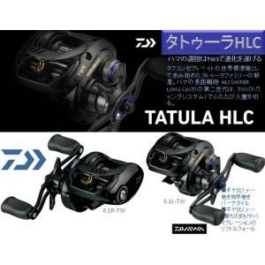※ダイワ タトゥーラ HLC 7.3L-TW DAIWA TATULA HLC 7.3L-TW 4960652018357|kabu-kazumi