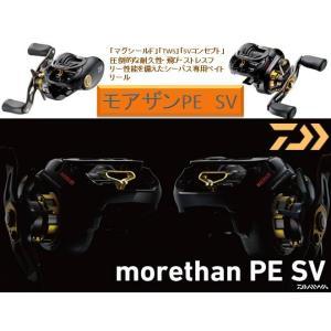 ※ダイワ モアザン PE SV 8.1R TW DAIWA MORETHAN PE SV 8.1R TW 4960652954563|kabu-kazumi