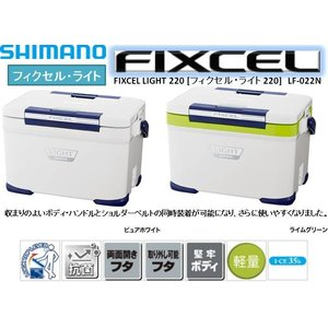 シマノ フィクセル・ライト 220  LF-022N  ピュアホワイト  FIXCEL LIGHT 220  4969363425799|kabu-kazumi