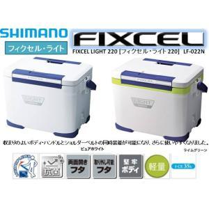 シマノ フィクセル・ライト 170  LF-017N  ピュアホワイト  FIXCEL LIGHT 170  4969363425775|kabu-kazumi