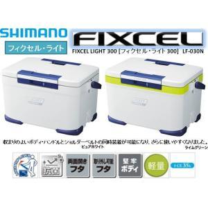 シマノ フィクセル・ライト 300  LF-030N  ピュアホワイト  FIXCEL LIGHT 300  4969363425836|kabu-kazumi