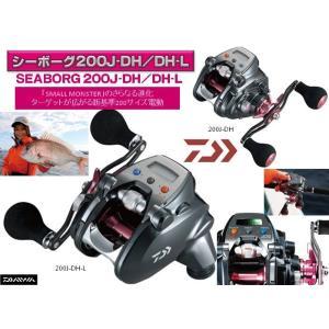 ※ダイワ シーボーグ 200J-DH-L 左 DAIWA SEABORG 200J  4960652056953|kabu-kazumi