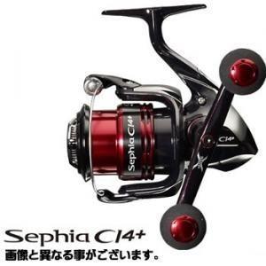 シマノ 12セフィアCI4+C3000SDH  SHIMANO SEPHIACI4+ 4969363029676|kabu-kazumi