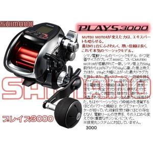 ※シマノ 16 プレイズ3000  SHIMANO PLAYS3000 4969363036209|kabu-kazumi
