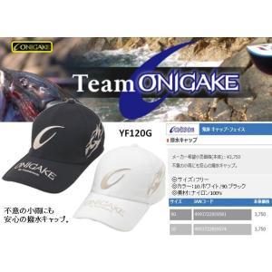 ハヤブサ 鬼掛 撥水キャップ YF120G #90ブラック ONIGAKE Water Repellent Cap 4993722859581|kabu-kazumi