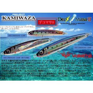 ※カミワザ デコマサ2 3Hチューン160 02レッドイワシ 4996578472669 KAMIWAZA DECOMASA2 kabu-kazumi