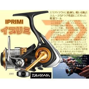※ダイワ 16イプリミ 1003 DAIWAIPRIMI 4960652087339|kabu-kazumi