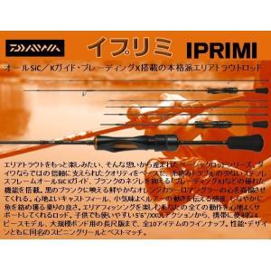 ※ダイワ イプリミ  56XXUL-S DAIWA IPRIMI 4960652087650 kabu-kazumi
