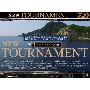 ダイワ 16 NEWトーナメント ISO AGS  1.25...